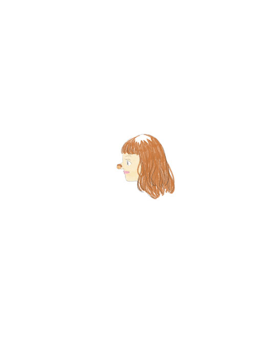 Baby Acne Nose