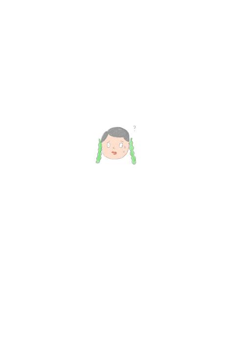 Green Soybeans Ears