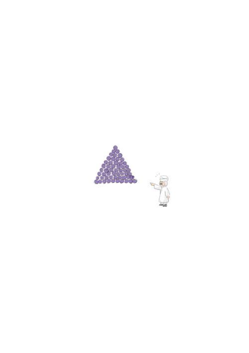 Grape Pyramid