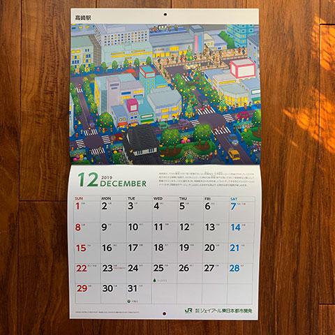 JR_calendar2019_03