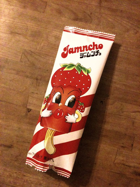 Jamncho