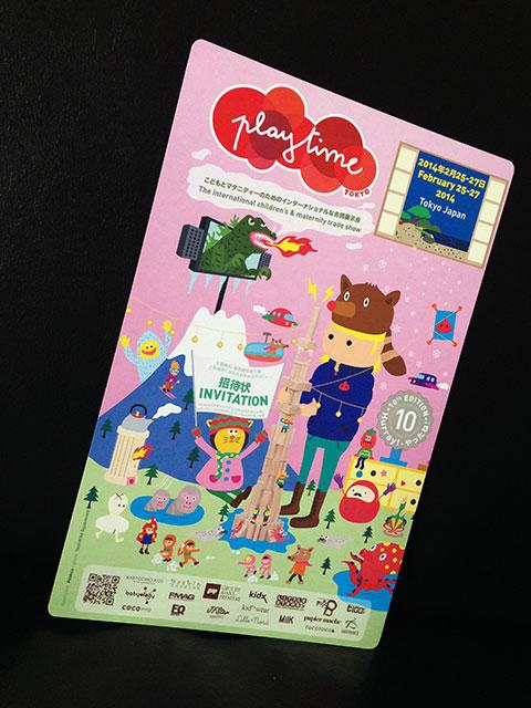 Playtime東京AWインビテーションカード