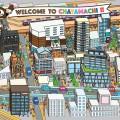 Welcome To Chayamachi !!